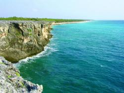 Parque Nacional Península de Guanahacabibes,Cuba
