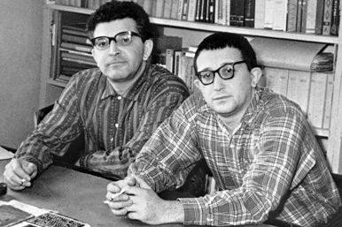 Hermanos Strugatski